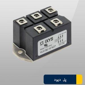 پل دیود آی ایکس وای ایکسVUO82-16NO7
