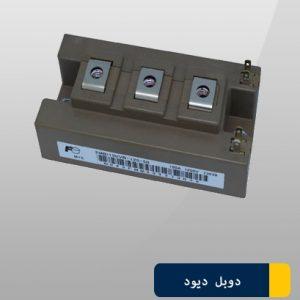 دوبل دیود 2MBI150VB-120-50فوجی
