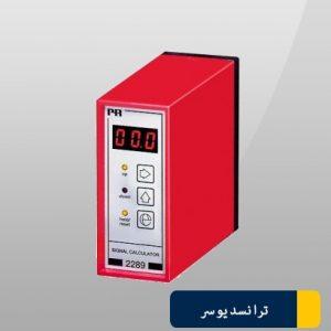 محاسبه گر سیگنال PR 2289