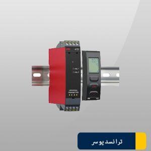 درایور سولنوئید PR 9203B