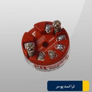 ترانسمیتر دوسیمه قابل برنامه ریزی PR 5334A