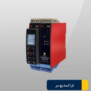 تکرارکننده با پروتکل HART PR 9106B
