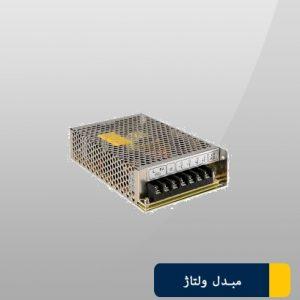 HF60W-SD48-12