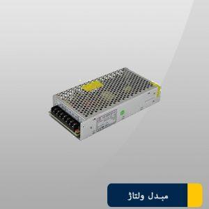 مبدل ولتاژDC/DC- HF200W-SD48-24