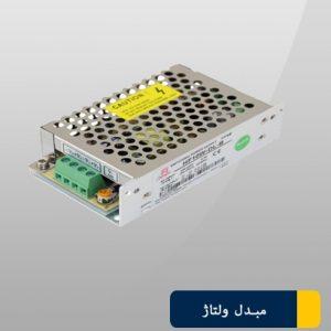مبدل ولتاژDC/DC- HF70W-SD48-24