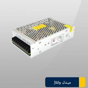 DC/DC مبدل ولتاژ HF240W-SD24-24