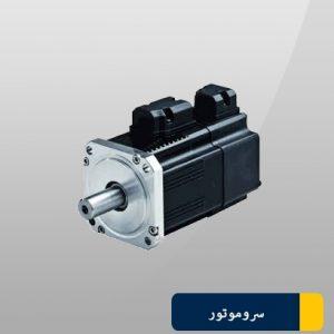 تعمیرات تخصصی سروو موتور لنز LENZE