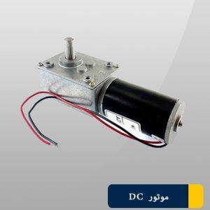 موتور DCگیربکس دار12ولت 14 دور ZWL-36ZY