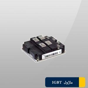 ماژول آی جی بی تی دوبلINFINEON FF600R12KF4