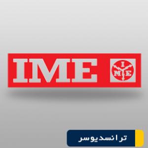 ترانسدیوسر IME