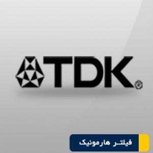 TDK Filter